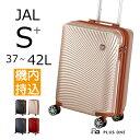 プラスワン スーツケース JAL ロゴ キャリーケース 47cm 容量...