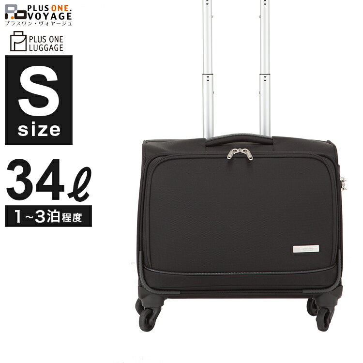 30db9a087604 プラスワン スーツケース Luggage Soft Carry 軽量 Case(プラスワン ...