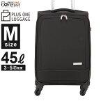 プラスワン スーツケース Luggage Soft Carry Case(プラスワン・ラゲッジ・ソフトキャリー)容量:45L / 重量:3.5kg 【Mサイズ】 3015-51 スーツケース キャリーケース ビジネスキャリー 撥水 軽い 軽量 出張 ビジネス 大容量 メンズ HINOMOTO ヒノモト TSA