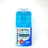 Drデンリストマウスウォッシュ1000ml 4個セット【送料無料】