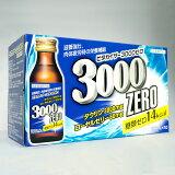 糖類ゼロ、タウリン3000mg、14cal栄養ドリンク ビタカイザー3000ゼロ50本セット(10本×5箱)送料無料[指定医薬部外品]