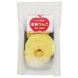 ユウマインド 乾燥りんご 30g