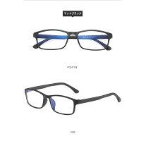 【楽天ランキング4冠獲得】 PCメガネ ブルーライトカット ブルーライトカットメガネ PC眼鏡 おしゃれ 度なし レディース メンズ 伊達メガネ PC 軽量 UV 眼鏡