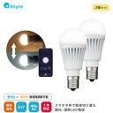 スマート電球 40W LED電球 E17 調光 調色 2個セ