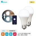 スマート電球 60W LED電球 E26 調光 調色 2個セ