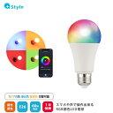 LED電球 E26 (調光・調色) RGB 昼白色 電球色