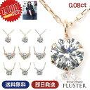 1,000円OFFクーポン ダイヤモンド ネックレス レディ