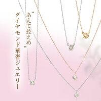 10%OFFクーポン ダイヤモンド ネックレス レディース 一粒 ダイヤモンドネックレス ゴールド ピンクゴールド ダイヤネックレス ダイヤ 一粒ダイヤ 10金 K10 ダイヤモンドペンダント 一粒ダイヤモンド 金属アレルギー シンプル 誕生日 プレゼント 女性