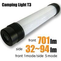 CampingLightT3