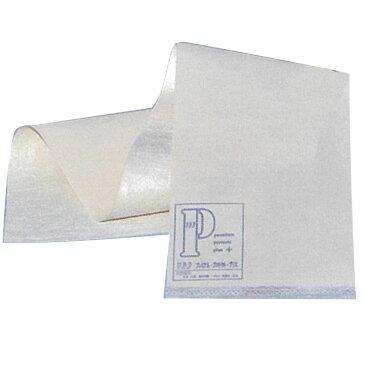 【代引不可】【100m巻】PPPシート 抗菌 消臭 抗カビのシート 分解 健康 空気清浄ナノクラスター 貼るだけでエネルギーゼロ アシコー