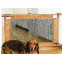 ペットフェンスS PF-SYY-BR 高さ50cmでまたげるフェンス ドッグラン 室内用ドッグフェンス柵 パーテーション 小型犬 つっぱり棒 グリーンライフ アミD