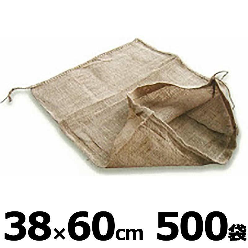 【個人宅配送不可】 麻袋 土のう袋 リベット袋 38×60cm 500枚入り 泥上げ袋 小泉製麻 【代引不可】:プラスワイズ建築店