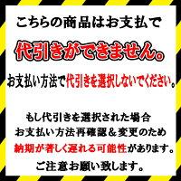 【受注生産1ヶ月】日本クランプ柱吊り専用クランプKVタイプ2回操作式ロック装置抜け防止機構付KV07荷重7t適用穴径×板厚26~28×32mmコT【】