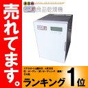 食品乾燥機 ドラッピーmini (ミニ) DSJ-mini ...