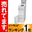 【大型配送】冷えっ庫 精米処 保冷 精米機 PRC-30W 30kg エムケー精工 金T【代引不可】