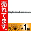 【納期一週間程度】 クボタ コンバイン刈刃 AR32 AR3...