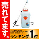 【KIORITZ/共立】 リチウムバッテリー式背負動力噴霧器 SBL1...