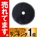 クボタ コンバイン ストローカッター刃 168(170)×2...