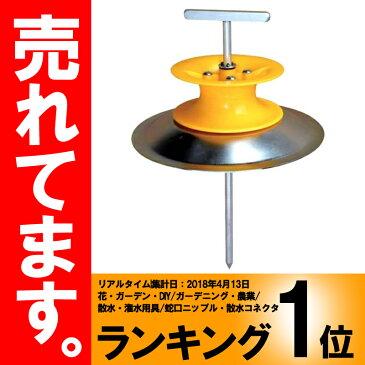 ハラックス 大型ホースガイド グラコロ RH-280 防J【代引不可】