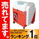 育苗箱洗浄機 クリーンクリーナー CCO-250N モーター...