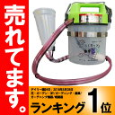 ジベレリン 処理器 噴霧器 らくらくカップ2 【特大】(直径...