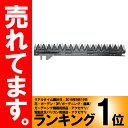 【納期一週間程度】 ヤンマー コンバイン刈刃 CA140 C...