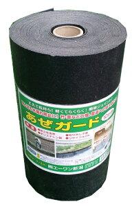 あぜガード アゼガード 巾30cm×長さ10m×厚さ2mm ( 畦シート あぜ板 畦板 あぜシート あぜなみいた エ1DNZ