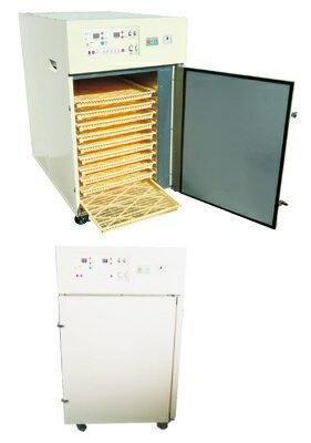 食品乾燥機 E-10-S 乾燥野菜、ドライフルーツ 製造 電気乾燥機 大紀産業株式会社