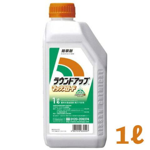 日産化学 除草剤 ラウンドアップ マックスロード 1L 果樹 稲 畑作 樹木 野菜 農薬 イN 代引不可