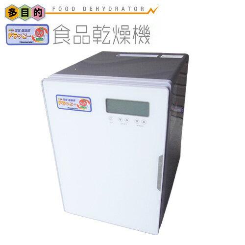 食品乾燥機 ドラッピーmini (ミニ) DSJ-mini 静岡製機 製 PDZ:農業用品販売のプラスワイズ