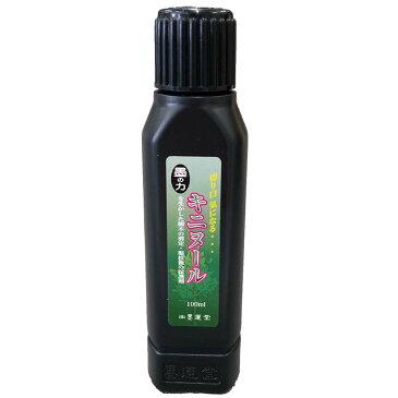 キニヌール 100ml 樹木 切り口 保護剤 樹木保護液 墨運堂 カSD