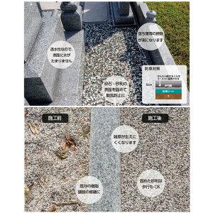 【4kg缶セット】庭の砂利・土を固める接着剤【かんたん固まるくん】固めるスプレー固まる土固まる砂利固まる樹脂アーバンテック【代引不可】