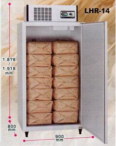 玄米保冷庫アルインコLHR-14玄米30kg/14袋用