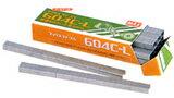 誘引資材(マックステープナー)シリーズマックステープナー用 ステープル 604C-L 【141101cou...