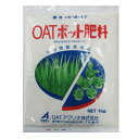 OATポット肥料 1kg 育苗用肥料 イN 代引不可