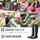 【色:グレー、サイズ:3L】グリーンマスター 2620 長靴 農業用 ...