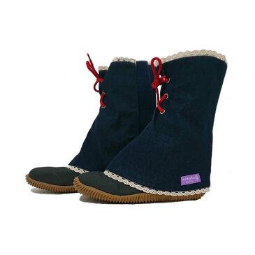 HJU フットカバー nomodo (ノモド) フリーサイズ NMD409 靴カバー 農作業 ガーデンシューズ 農業女子 ガーデニング 防J【代引不可】