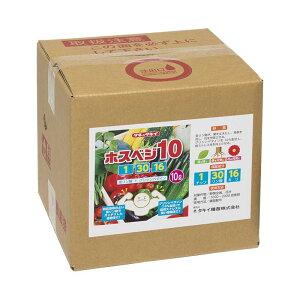 ホスベジ10 1-30-16 10L タキイ種苗 亜リン酸 + グリシンベタイン [葉を強く 根を元気に 花の充実 ] 液肥 肥料 タ種 代引不可