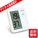 【メール便】 デジタル 温湿度計 Home A ホワイト [...