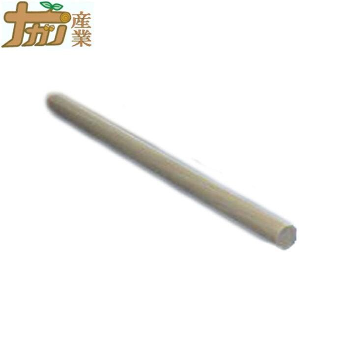 ほおめん棒 直径3.5×110cm そば うどん 小道具 ナガノ産業 ナG 送料無料 【代引不可】