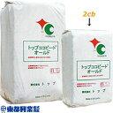 ココピートオールド 2cb 東都興業 土壌改良剤 天然ココナツ繊維 タ種 送料無料 代引不可