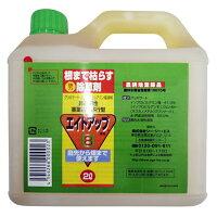 グリホサート系除草剤エイトアップ2L1入【濃縮-薄めて使うタイプ】