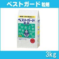 ベストガード粒剤3kg殺虫剤農薬水稲イN【代引不可】