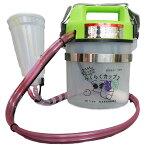 ジベレリン 処理器 噴霧器 らくらくカップ2 【特大】(直径約12cm×深さ約20cm) ぶどうの ジベ処理 に 巨峰 デラウェア 【特大】 タ種DPZZ
