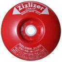 メール便 2個ジズライザー ZAT-H20A 赤 安定板 草