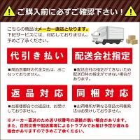 個人宅配送不可100mスリムホワイト75遮光率75%遮光ネット遮熱ネット日本ワイドクロスカ施送料無料代引不可