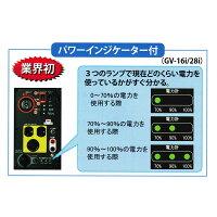 インバーター発電機GV-16i定格出力1.6kVA重量22kg連続運転時間4h〜10.5h工進KOSHIN投光器アウトドアキャンプ防災シB送料無料代引不可
