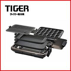 【送料無料】タイガー魔法瓶 CPV-T130T ホットプレート これ1台 3枚タイプ ブラウン【在庫目安:...