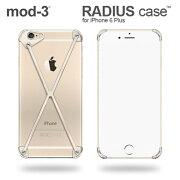 mod-3RADIUScaseforiPhone6PlusAllGoldX