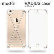 mod-3RADIUScaseforiPhone6AllPolishedXALLGold